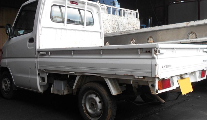 山梨市のお客様から廃車買取した三菱 ミニキャブトラック